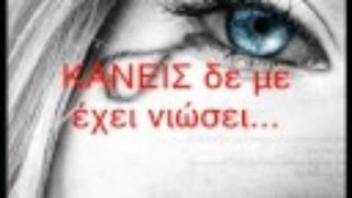 Kaneis(live) - Mixalis Xatzigiannis