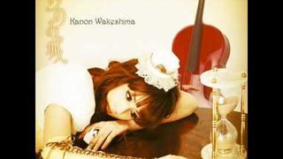 Kanon Wakeshima - Kuroi torikago (with lyrics)