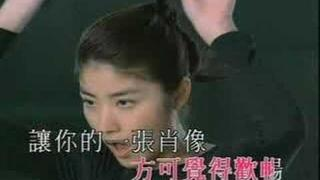 Kelly Chen - Real Feeling