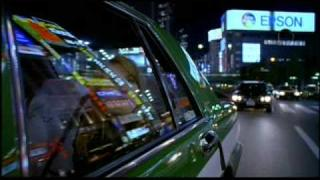 Kevin Shields - City Girl