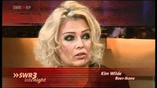 Kim Wilde - Real life - Late Night