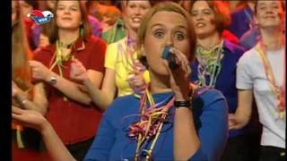 Kölner Jugendchor St. Stephan - Määt doch nix (2000 / FünfSterneSong)