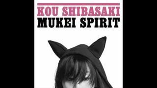 柴咲コウ Kou Shibasaki - 無形スピリット Mukei Spirit -MUGEN LOOP REMIX- (TeddyLoid remix)