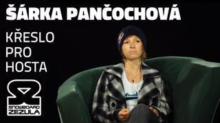 Křeslo pro hosta - Šárka Pančochová