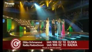KVARTETA 2 - Can You Feel the Love Tonight (Elton John - Lví král)