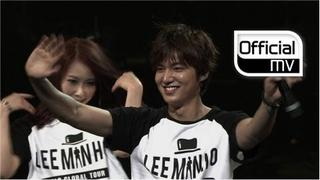 Lee Min Ho - Love Motion