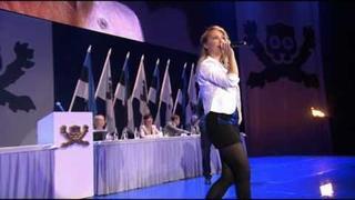 Lenna Kuurmaa - Eesti, Eesti