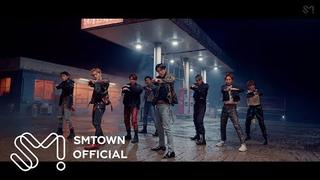 Love Shot (Mandarin)