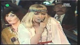 Maryla Rodowicz Sing Sing (live in Opole 1976)