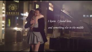Michael Wong -《Love in the Middle》Official Music Video