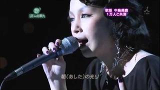 Mika Nakashima - Silent Night