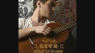 Mixalis Xatzigiannis - To S'agapo