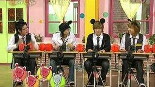 Mouse Game TVXQ