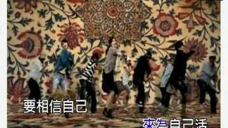 [MV] SHE Super Model [ Pinyin ]