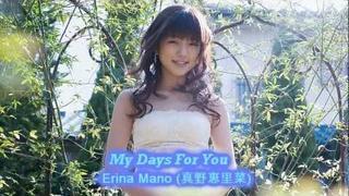 My Days For You - Erina Mano (真野恵里菜) - English Sub, Live