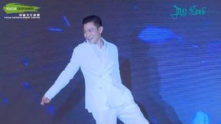 My Love Andy Lau