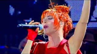 Mylene Farmer - XXL stade de france live