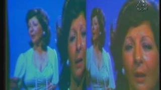 Nadia KERBACHE - Ya Dellal . نادية كرباش - يا دلال