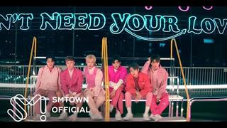 NCT DREAM X HRVY - Don't Need Your Love