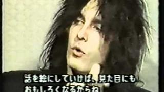 NIkki Sixx, Tommy Lee & Vince Neil Japanese Interview