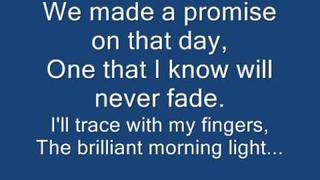 Okami Reset - Ayaka Hirahara (English Lyrics)