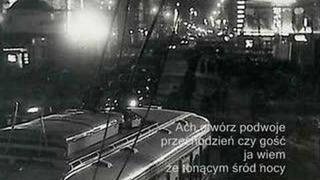 Okudżawa, Ostatni Trolejbus; Окуджава, Последний троллейбус