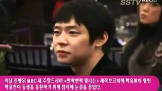 Park Yoochun in Twinkle Twinkle Press con (Yoohwan Drama)