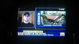 Phil labonte on cnn news report