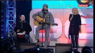 Ruda Z Ostravy & Martina Partlova - Feeling (Hudebni Ceny Ocka 2010)