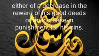 Shaykh Sudais-surah al Jinn