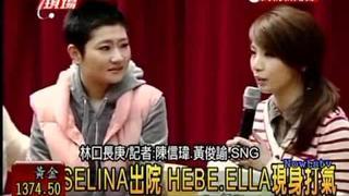 [最新] SHE Selina任家萱和任爸出院感恩记者会烧伤后首次露面19.1.2011娱乐新闻