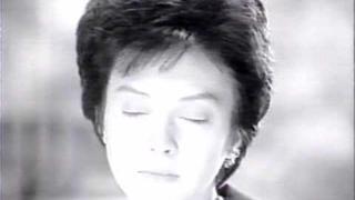 川村かおり - 見つめていたい (Single ver.1991)