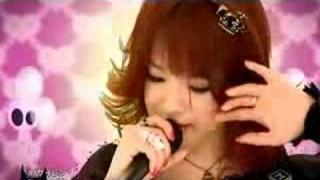 Siren - Nana kitade