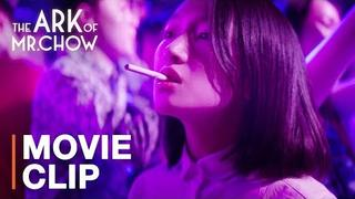 Sneaking into 90s Chinese college party gets dramatic | The Ark of Mr. Chow starring Zhou Dongyu