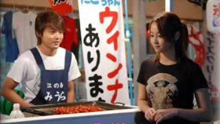 Stay with me Erika Sawajiri