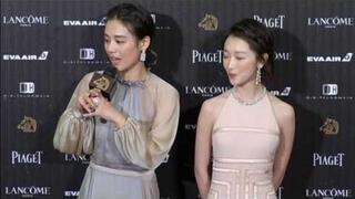 Taiwan holds 53rd Golden Horse Awards