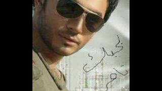 Tamer Hosny- Ana wala aref