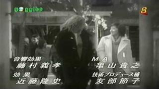 The Blue Hearts - Yume (Hito Ni Yasashiku Op)