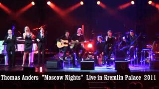 Thomas Anders - Moscow Nights - Klemlin Show 2011