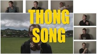 Thong Song by Sisqo - Acapella Multitrack Cover by Matt Mulholland (iTunes download!)