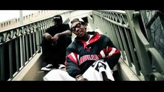 Trae Tha Truth (Feat. MDMA, Lupe Fiasco, Big Boi, Wale & Wiz Khalifa) - I'm On