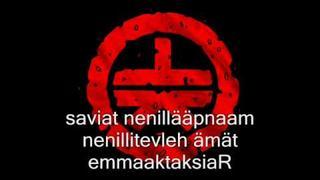 Turmion Kätilöt - Kirosana [Lyrics Finnish]