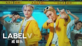 WayV-TEN&YANGYANG - Low Low