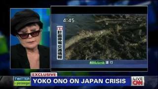 Yoko Ono on 'Piers Morgan Tonight' CNN