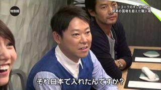 Yutaka in New York 0004