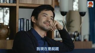 Yutaka Takenouchi - rodina
