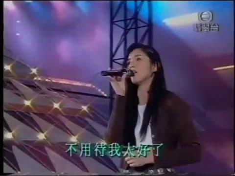charlie yeung xiao zhe liu lei