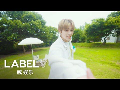 Dance by XIAOJUN   Good Time (WayV)
