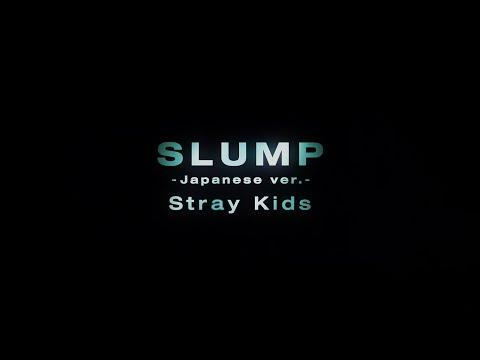 SLUMP (Japanese Version)