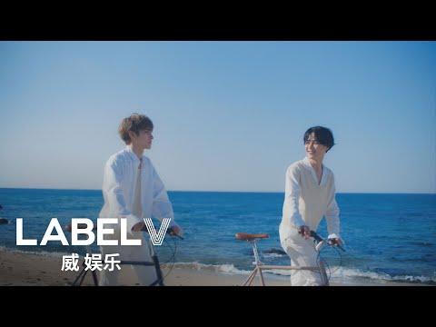 WayV-KUN&XIAOJUN - Back To You (English Ver.)